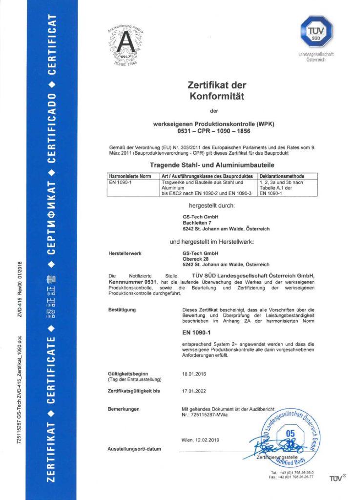 Cертификат соответствия  заводского производственного контроля (ЗПК)